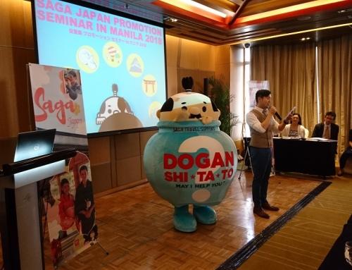 Saga Japan Seminar 2018