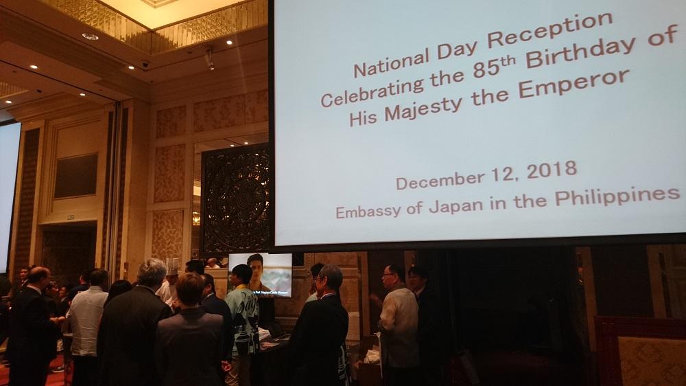 Japanese Emperors Birthday Reception